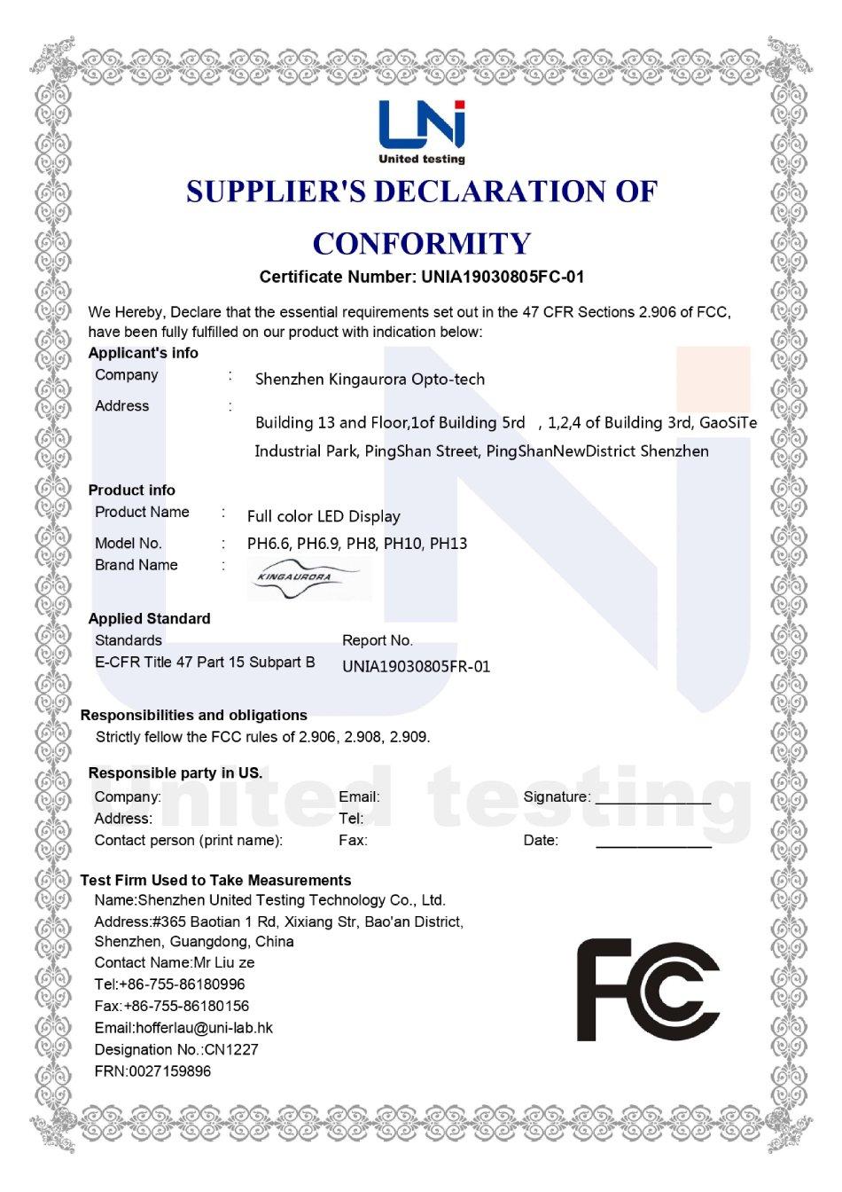 сертификат RoHS