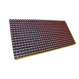 Светодиодный модуль P10, 320x160/32x16, уличный, красный, Meiyad — фото 1