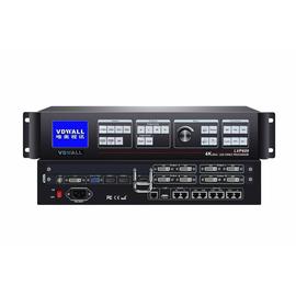 Видеопроцессор VDWall LVP609 (LVP6092) — фото 1