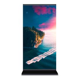 Светодиодный уличный пилон 768x1536мм, шаг пикселя 4мм — фото 1