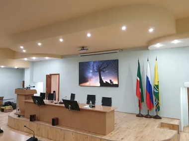 Настенный экран для конференц-зала в Татарстане