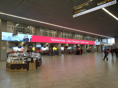 Экран в аэропорту Храброво (Калининград)